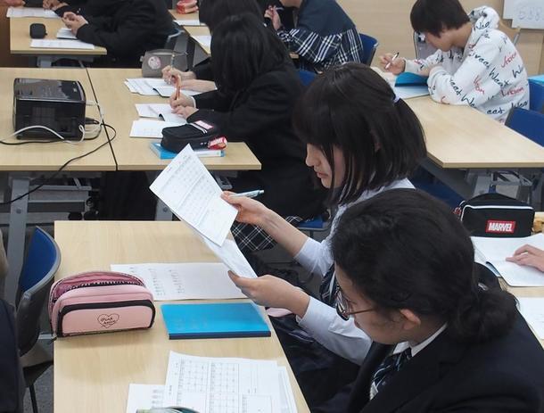 三重県/三重四日市キャンパス|東海・北陸|KTCおおぞら高等学院