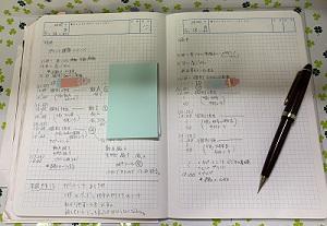 みらいノートの活用法