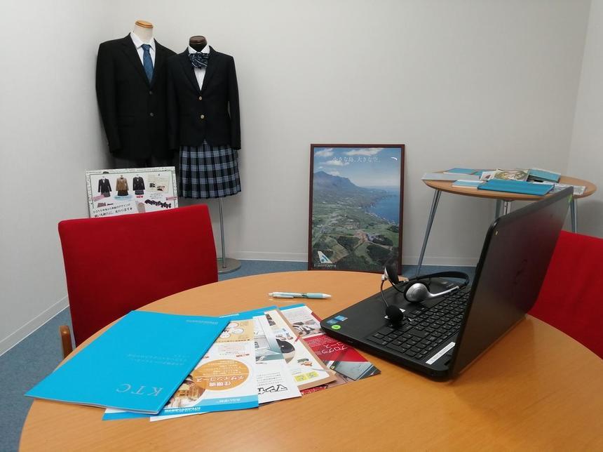 学校説明会に使用するパンフレットや制服