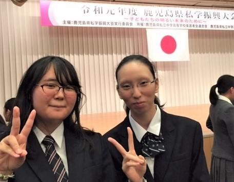 私学振興大会の生徒写真