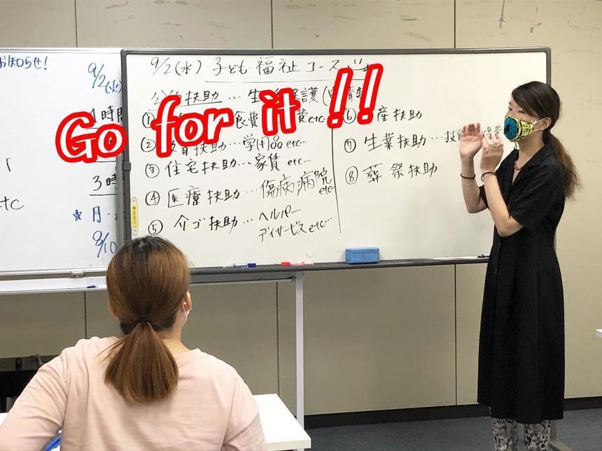 「子ども・福祉コース」がスタートしました!!
