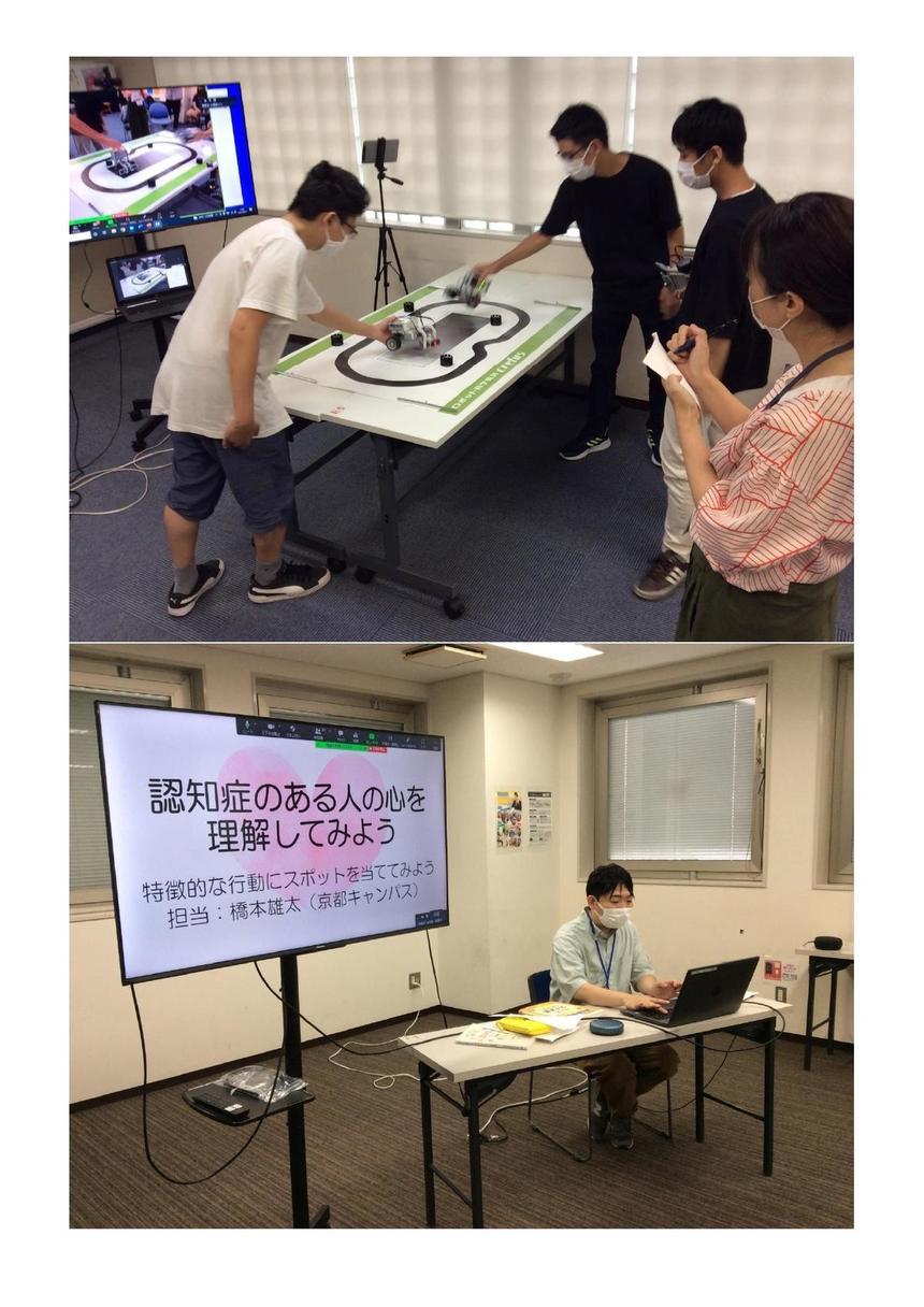 夏休みのビックイベント!!「みらい学科™・アドバンス学科」の近畿エリア合同授業が開催されました!