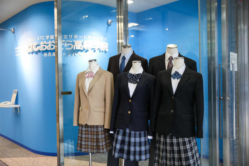 KTC基準服