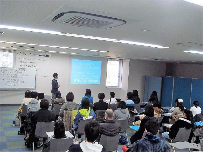 2020年2月8日学校説明会(くれしぇんど体験)