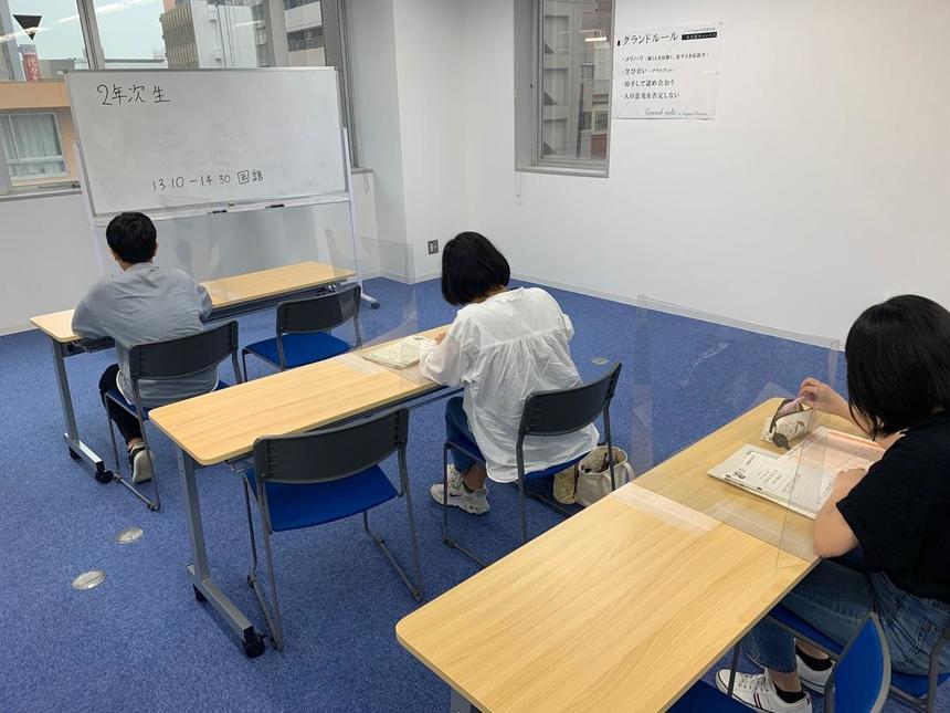 進路 模試 大学 2年生 勉強したい