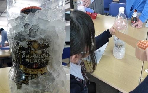 氷と塩を入れて転がします!