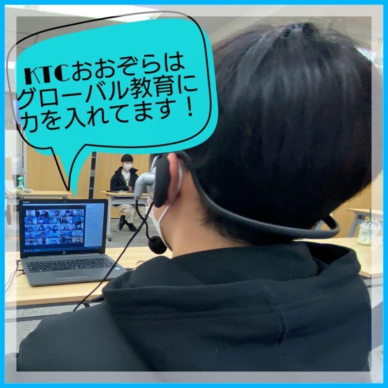 台湾の高校生とオンライン交流会