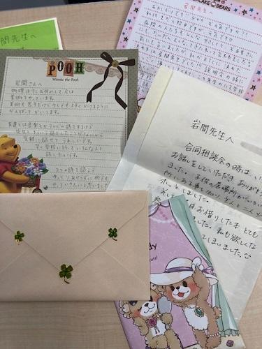 たくさんのお手紙をいただきました。