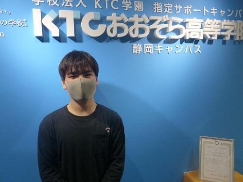 高橋君の写真