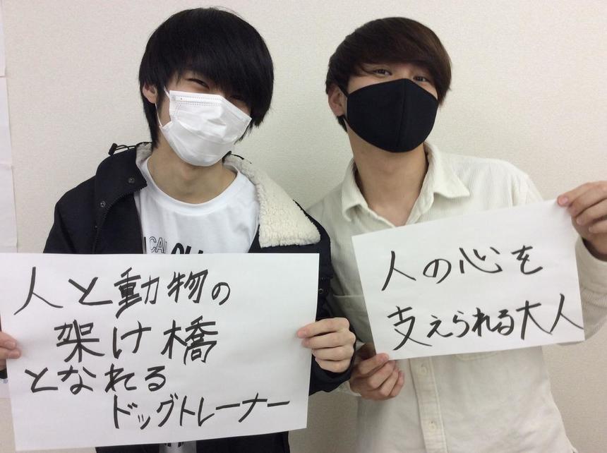 素敵な笑顔の遠藤君(左)と安藤君(右)