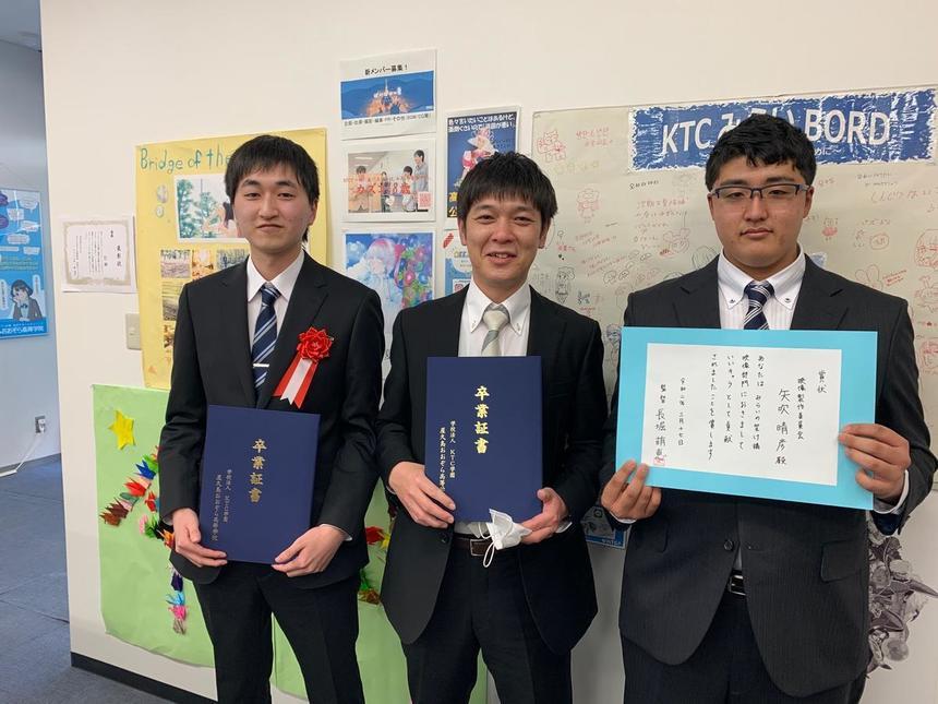 高松キャンパス後期卒業式
