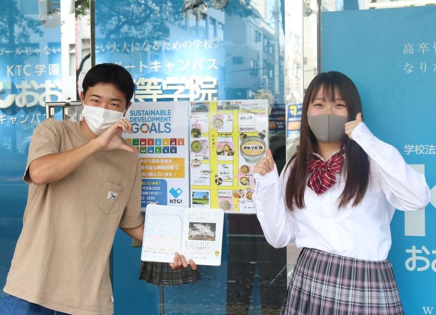 高松キャンパスの生徒