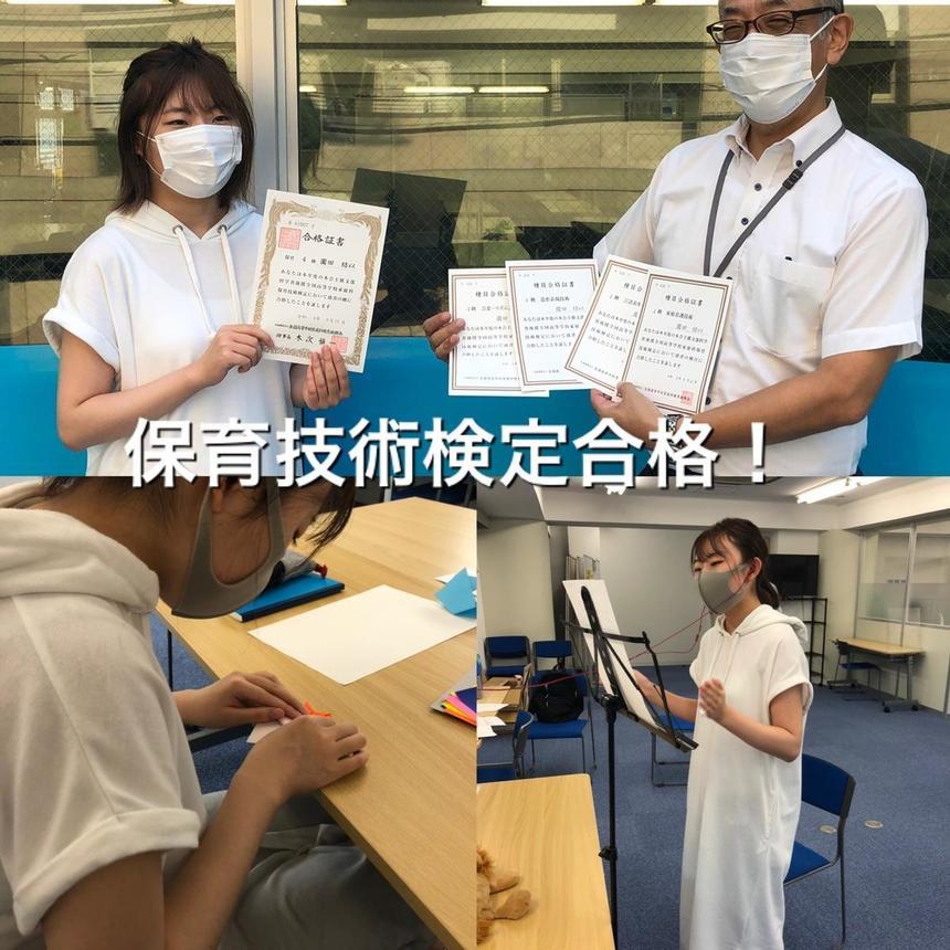 みらい学科「子ども・福祉コース」から保育技術検定に合格しました!!
