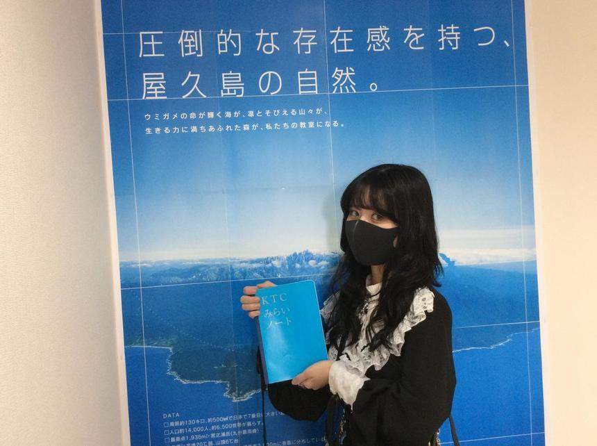 屋久島スクーリングに参加した生徒